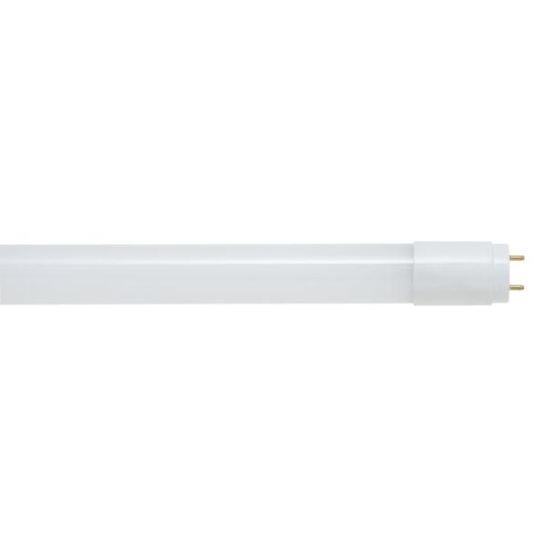LED Leuchtstoffröhre neutralweiß